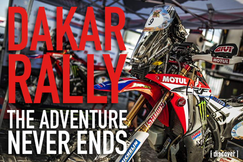 DAKAR+RALLY%2C+THE+ADVENTURE+NEVER+ENDS